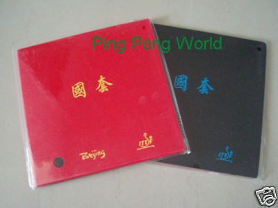 tuttle beijing ii table tennis rubber red new from china