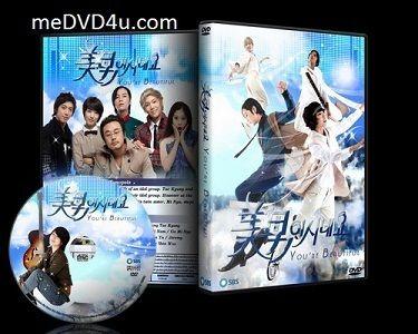Youre Beautiful » Korean Drama DVD Excellent English Sub