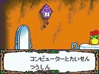 Pooh and Tiggers Hunny Safari Nintendo Game Boy Color, 2001