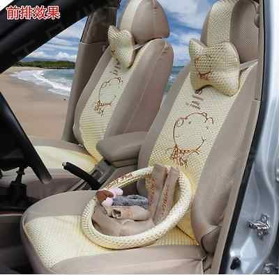 Lovely Fashion Beige Cartoon Happy Winnie The Pooh Car Seat Cover 18pc