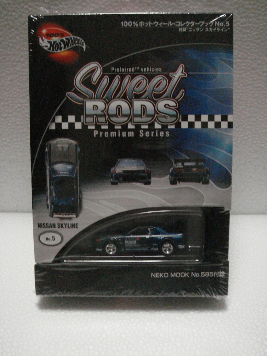 RARE Hot Wheels Sweet Rods Nissan Skyline Neko Mook Japan Only New