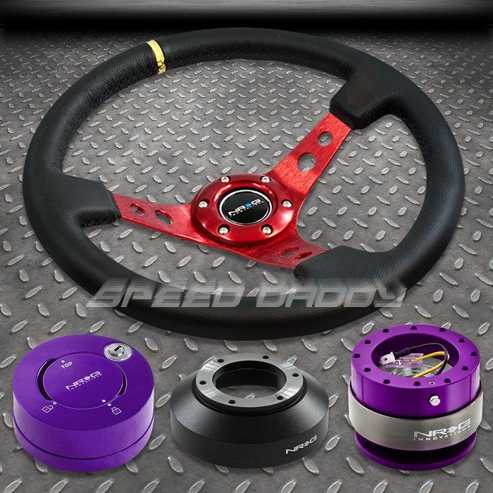 NRG 006RD Steering Wheel Hub Purple Quick Release Lock Kit Nissan 350Z